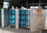 大中型企业空气净化器 废气处理环保设备