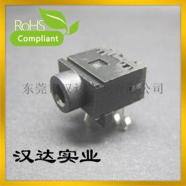 3.5耳机插座PJ-317  音频母座 耳插接口 5脚插件