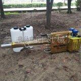 厂家直销旭阳120C脉冲式弥雾机 背负式农用药雾机