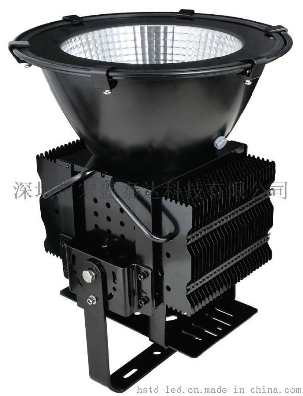 新款LED投光灯LED塔吊灯LED高杆灯150W