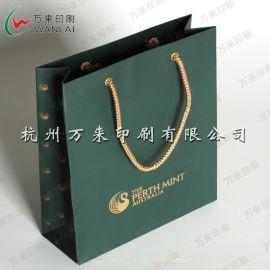 订做手提包装袋 白板纸包装袋定制    手提袋   袋子批发