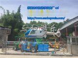 新款熱銷兒童遊樂設備圖飛機大戰拖拉機服務周到