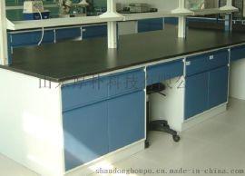 山东实验室家具全钢生物化学实验台检测台操作台生产厂家