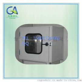 不锈钢机械互锁传递窗防静电除尘传递窗