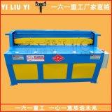 一六一重工电动剪板机 电动节能型剪板机厂家 1.3米小型剪板机