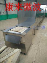 木材微波干燥设备隧道式木材微波干燥机