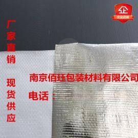 现货供应铝膜编织布铝箔卷膜铝箔复合膜卷材镀铝复合编织布复合铝箔卷膜加厚铝塑膜卷