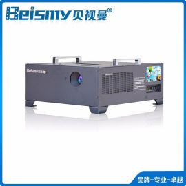 beismy/贝视曼 BSM300 一体式数字智能影音设备