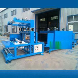 生产热收缩包装机薄膜自动收缩机