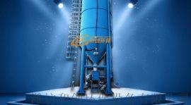 粉末活性炭/石灰乳投加装置/碱投加设备