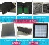 环保设备 炭纤维蜂窝活性炭过滤棉空气净化吸附海绵蜂窝状碳