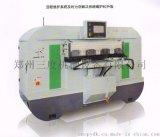 三度 CNC-1200B  榫頭加工中心