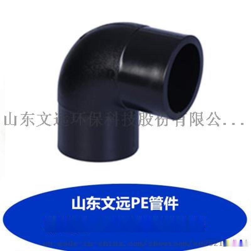 聊城PE热熔给水管件/聊城PEPE给水电熔管件