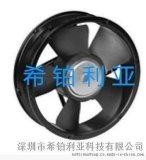 EC風扇22060圓形散熱風扇