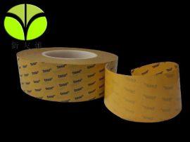 供应德莎tesa4982双面胶带 0.1mmPET高温高粘力双面胶可模切冲型