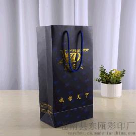 廠家定制紙袋 環保手提購物服裝紙袋 批發廣告禮品袋