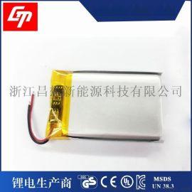 3.7v锂电池聚合物752742蓝牙音响,故事机800mAh充电锂电池