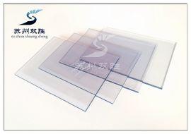 蘇州雙勝供應防靜電PC板 抗靜電PC板 電阻6-8 外觀靚麗 防靜電透明PC板材 現貨充足全國發貨