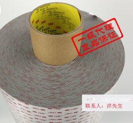 3M4936灰色VHB泡棉双面胶带 0.6MM亚克力泡绵胶带 3M4936双面胶