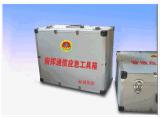 启裕HL-00698人防社区工作站工具箱套装(组合)