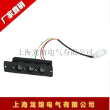 DXN-T2高壓戶內帶電顯示器(863型)  上海龍熔   型號齊全