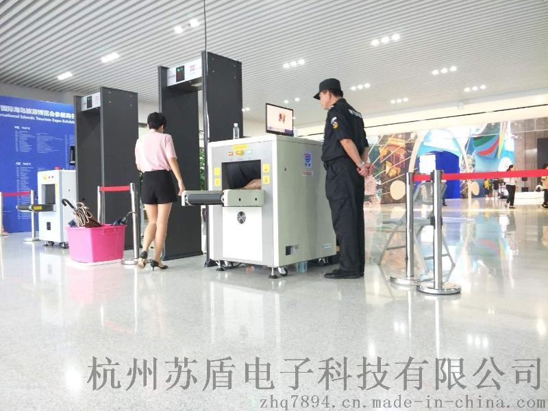 杭州安检机生产厂家,苏盾电子科技