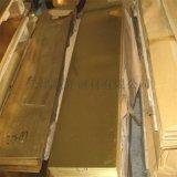 天津赢祥厂家直销 现货供应加工黄铜板 耐腐蚀