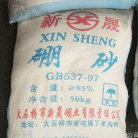 國產工業十水硼砂優質硼砂