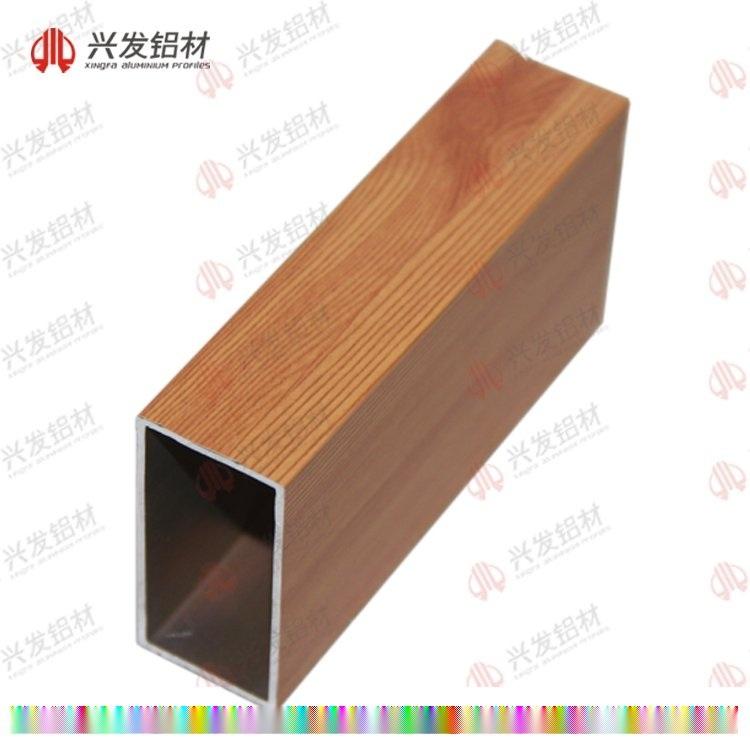橱柜铝型材开模定制 兴发铝业