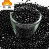 欧盟标准黑色母,高光黑母料,拥有抗老化性能的HDPE管材母粒