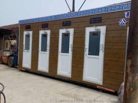 河北流动厕所环保景区厕所厂家