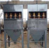 陶瓷多管除尘器 厂家直销 各种中小型  可加工定制