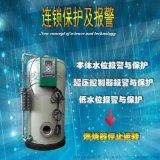 山西孝义节能环保运输车清洗用燃油蒸汽发生器