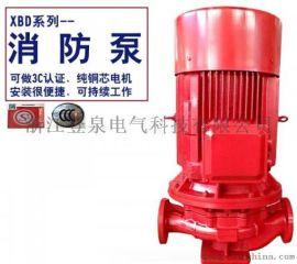 山东泰安立式单级消防泵XBD13.5/40G-L