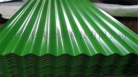 宝钢绿色彩涂板_彩涂板宝钢山西市场总代理