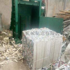 废塑料立式打包机 废纸箱油压打包机