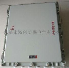 铸铝防爆接线箱定做/钢板焊接防爆端子箱