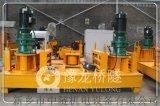 四川H型钢弯曲机批发价