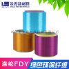金霞化纤 有色涤纶丝 涤纶FDY圆孔