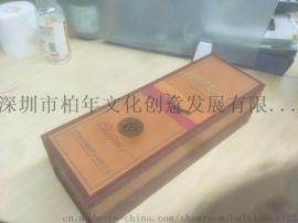 礼品盒礼品袋包装设计生产 深圳包装设计生产
