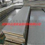 供应东莞301不锈钢板 304L不锈钢板规格