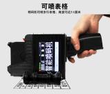 惠州水泥攜帶型電腦編碼機 江門雙噴頭智慧手持噴碼機
