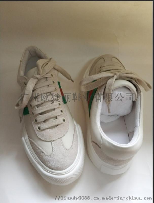 加工鞋 定做鞋 定制鞋