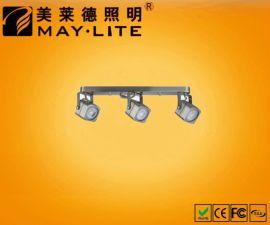 可替換光源吸頂射燈系列JJL-503-3