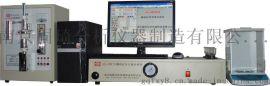 钢材分析仪,钢筋化学成分分析仪