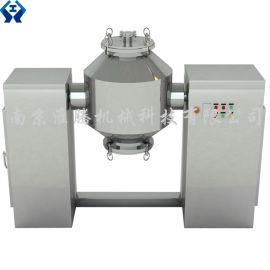 南京淮腾机械 SZG型双锥回转真空干燥机