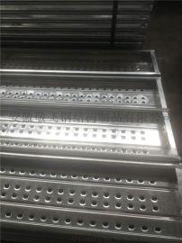 船用钢跳板厂家-热镀锌钢跳板规格