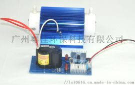 12G臭氧发生器 石英管臭氧发生器配件 厂家直销