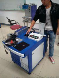 四川成都数控  、零件激光打标机、专业激光刻字机厂家直销
