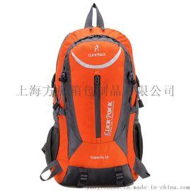 厂家定做男双肩包休闲运动旅行背包女轻便户外登山包